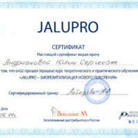 Сертификат о прохождении курса обучения по биоревитализации Андриановой Юлии Сергеевны